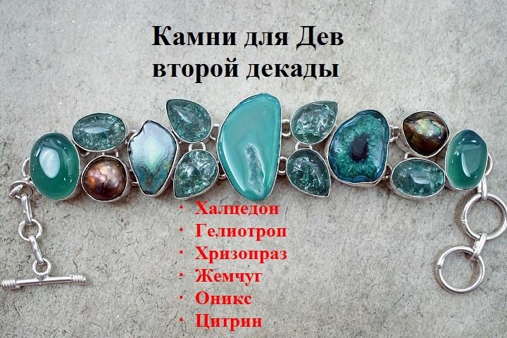 e15c5d80e3d 17. oktoober Zodiac Sign kivi maskott. Kivid zodiaagi märke ja sünniaega